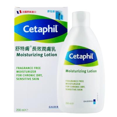 Cetaphil舒特膚 長效潤膚乳200ml