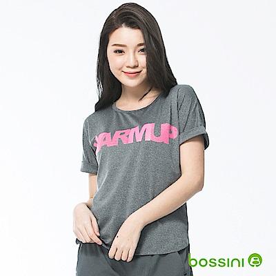 bossini女裝-速乾短袖圓領上衣02冷灰