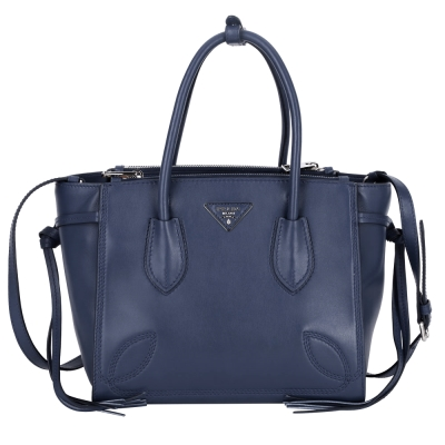 PRADA-City-牛皮-流蘇-兩用包-藍色