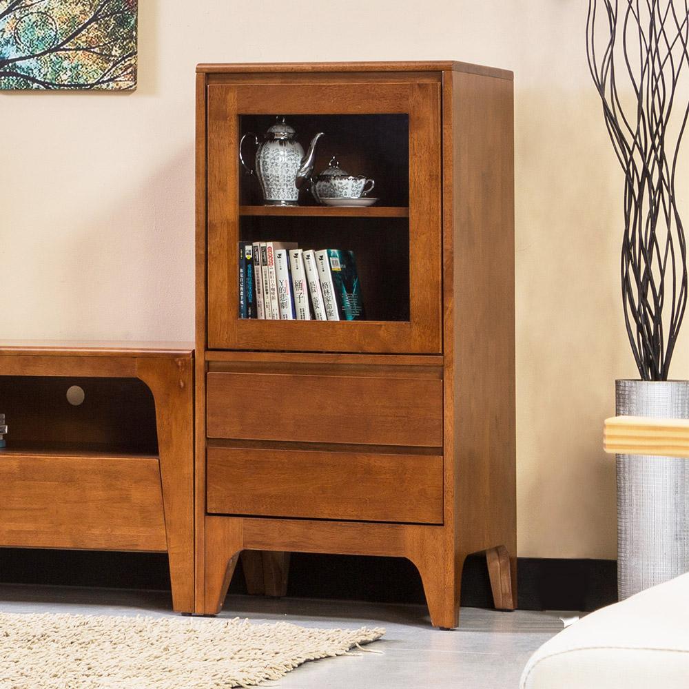 Boden-森克1.7尺全實木展示櫃/收納櫃-低櫃(柚木色)-50x45x106cm
