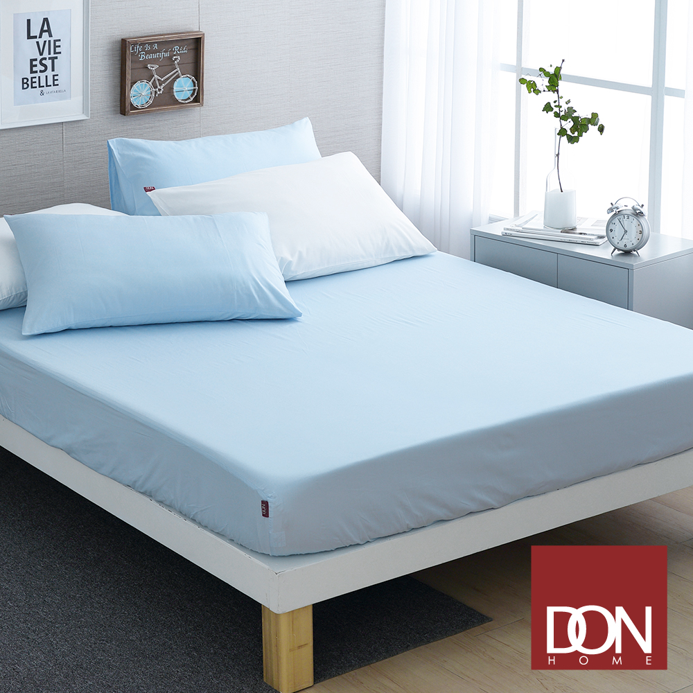 DON極簡生活-純粹藍 雙人三件式200織精梳純棉床包枕套組