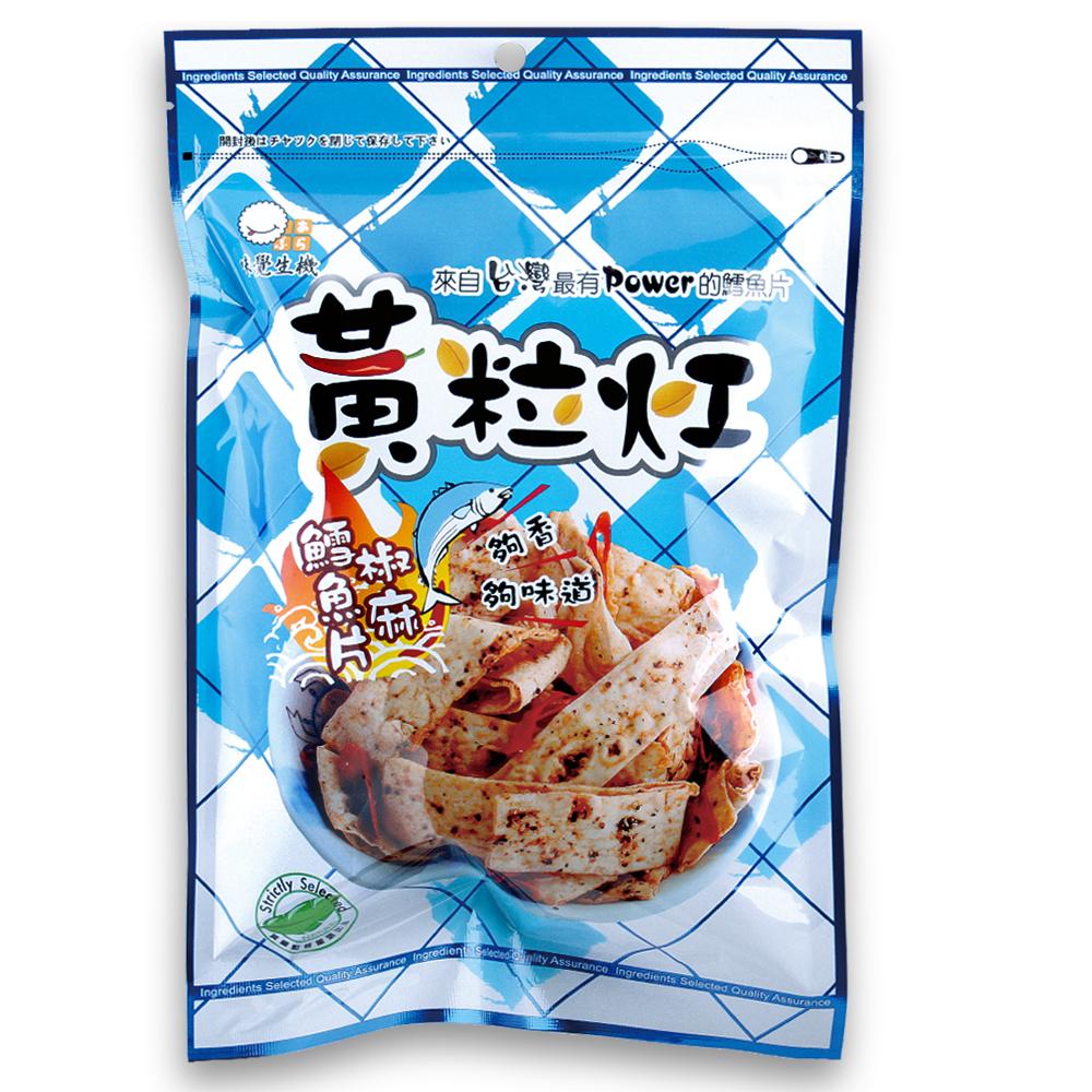 黃粒紅 椒麻鱈魚片(120g)