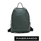 RABEANCO 時尚系列牛皮菱形後背包 暗雲杉綠