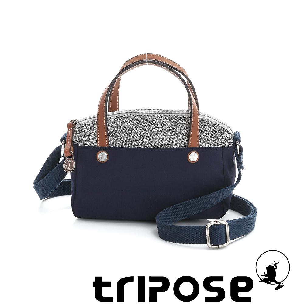 tripose 漫遊系列岩紋玩色兩用手提背包(小) 海軍藍