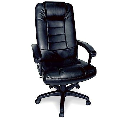 GD綠設家 羅可莎皮革高背辦公椅-64x52x120cm免組