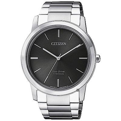 CITIZEN星辰 鈦金屬光動能極簡手錶-灰x銀/41mm AW2020-82H