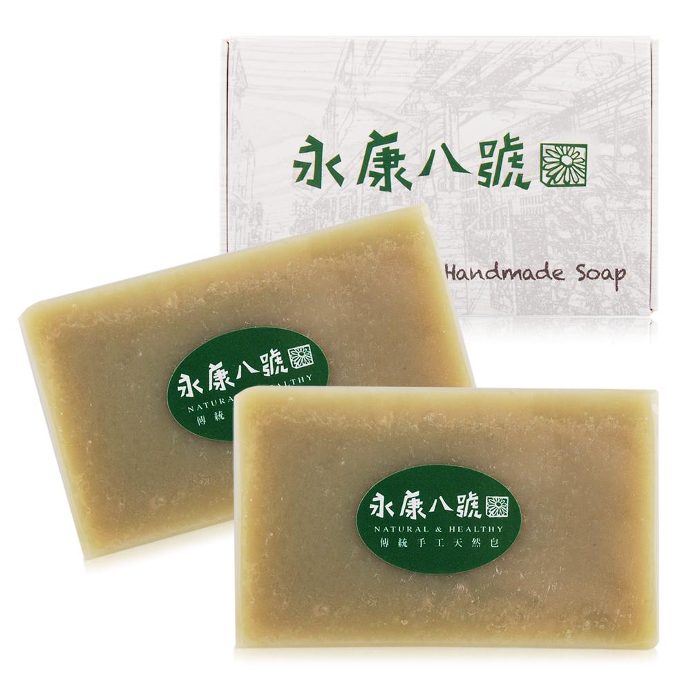永康八號  雪松煥容手工皂(110g)X2入