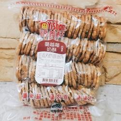 福義軒蔓越莓奶酥 (340g)5包團購組