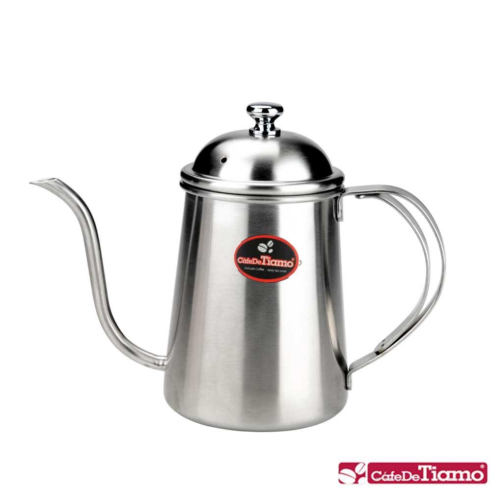 Tiamo 0.7L滴漏式細口咖啡壺-砂光款(HA1554)