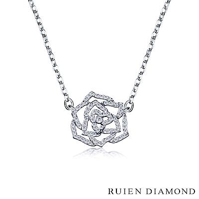 RUIEN DIAMOND 輕珠寶系列23分 14K白金鑽石項鍊