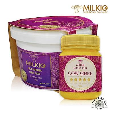 紐西蘭MILKIO 特級草飼牛無水奶油組合(253公克+460公克)Ghee