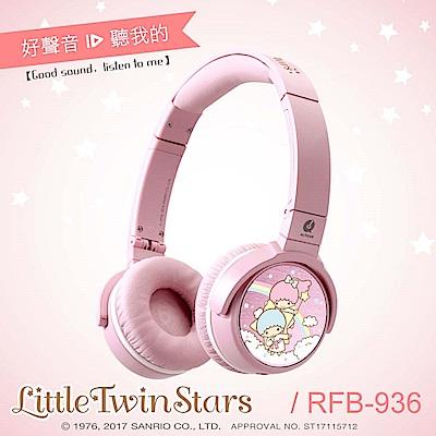 ALTEAM RFB-936雙子星無線藍牙耳機