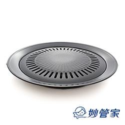 妙管家 第二代休閒爐噴砂烤盤