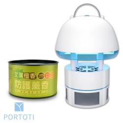 波特堤吸入式捕蚊燈PR-25MB