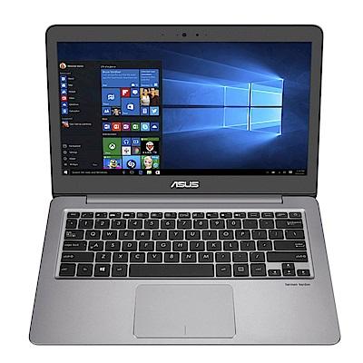 ASUS BX310U 13吋商用筆電(i5-7200U/8GB/256G SSD