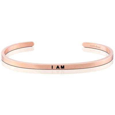MANTRABAND  I AM 玫瑰金手環 成就自我價值