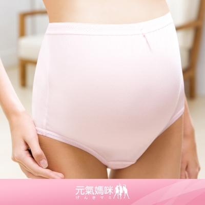 元氣媽咪-舒柔孕婦內褲-L