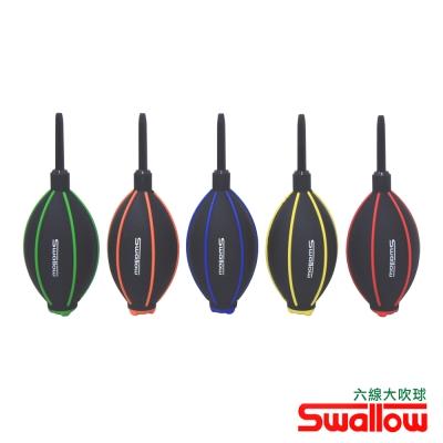 Swallow 六線大吹球