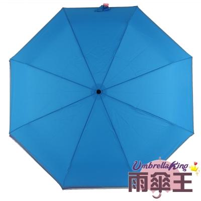 雨傘王 BigRed大的剛剛好-25吋大傘面防潑水手開三折傘-寶藍
