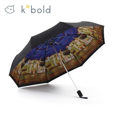德國kobold酷波德 油畫系列-遮陽防曬降溫傘-雙層三折傘-城邦