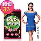 紀曉君代言 御姬賞-KKD青纖素30顆 x3入 (升級版)