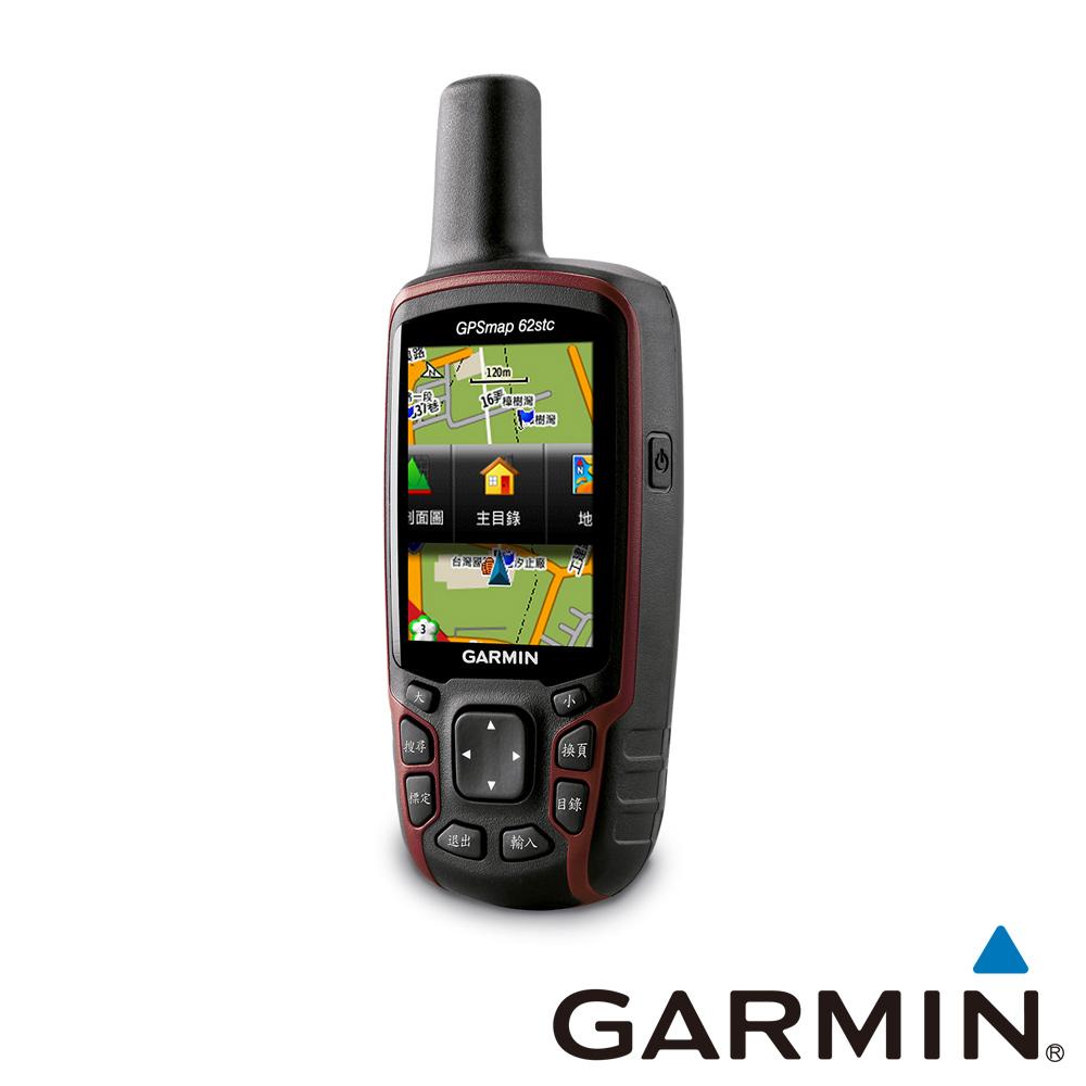 GARMIN GPSMAP 62stc 照相掌上型衛星導航