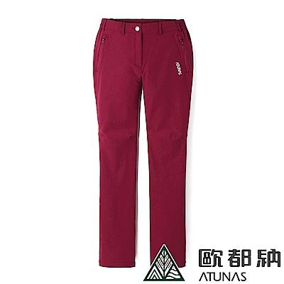 【ATUNAS 歐都納】女款SOFT SHELL都會休閒長褲A1-PA1426W暗紅