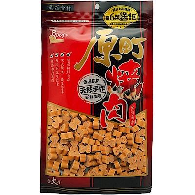 【任選】原町燒肉 鮭魚起司雞肉潔牙錠 180g YD-017