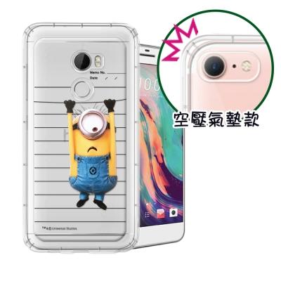 正版Minions小小兵 HTC One X10 空壓安全手機殼(筆記本)