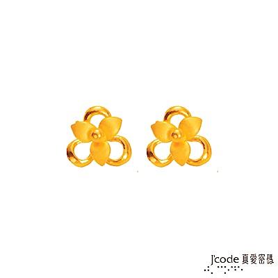 J'code真愛密碼 幸福戀曲黃金耳環