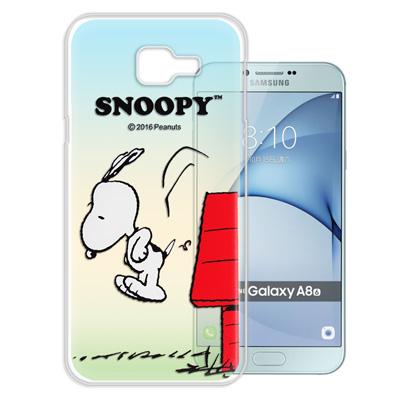 史努比/SNOOPY Samsung Galaxy A8(2016) 漸層手機殼...