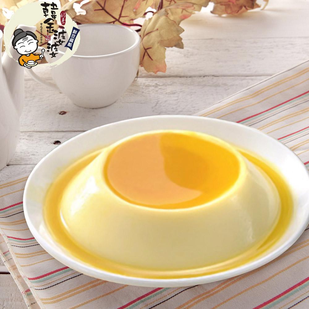韓金婆婆 鮮纖芒果豆腐奶酪2盒(6入/盒)