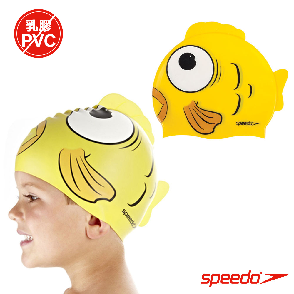 SPEEDO 兒童矽膠泳帽 金魚 適合2-6歲