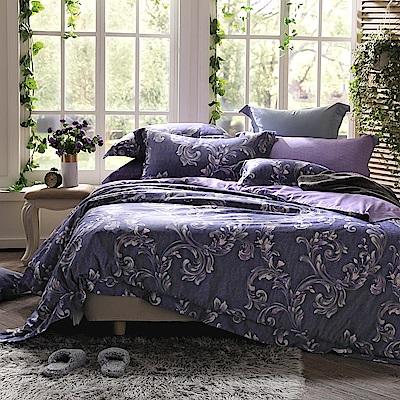 IN HOUSE-Versailles Night-400織紗精梳棉薄被套床包組(雙人)