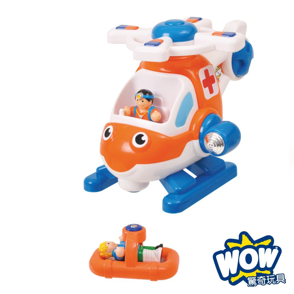 英國【WOW Toys 驚奇玩具】海巡直升機 卡爾