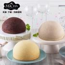 專業烘焙蛋糕店-米迦-任選4盒精選童夢蛋糕