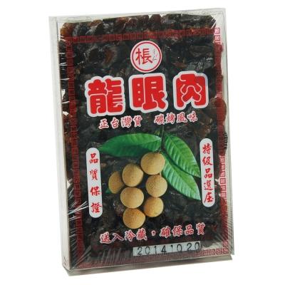 棖記 龍眼肉(300g)