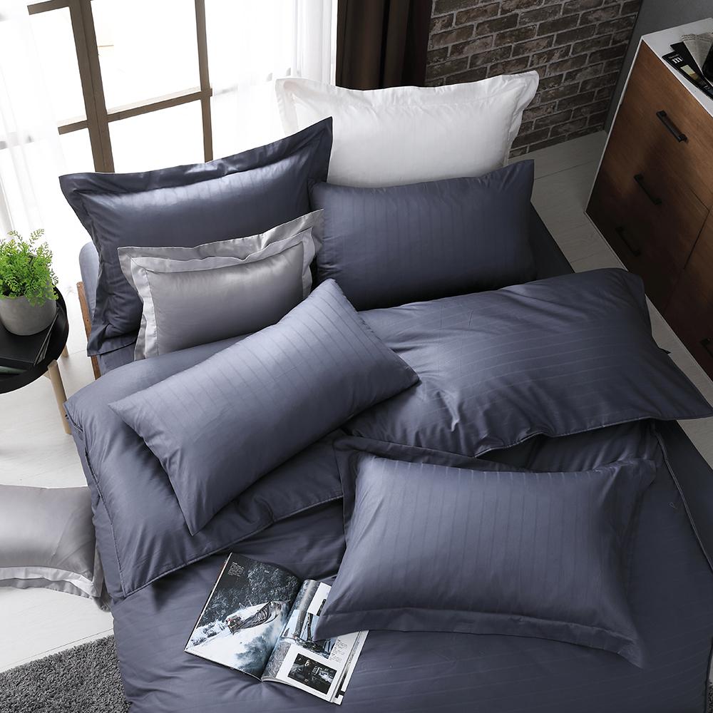 OLIVIA  素色緹花條紋 深藍灰  單人床包美式枕套兩件組