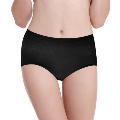 LADY 超彈力親膚無痕系列 高腰低衩三角褲(黑色)