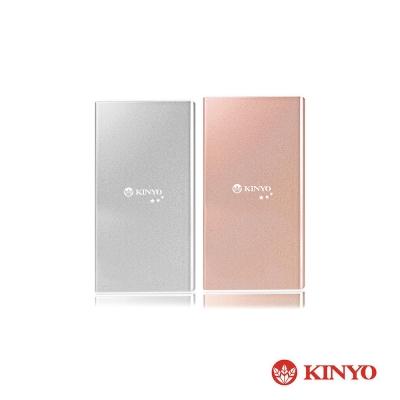 【KINYO】超薄鋁合金7000型行動電源 (KPB-70)