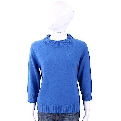 MARELLA 喀什米爾坑條織紋細節藍色針織羊毛衫