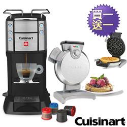 Espresso頂級膠囊咖啡機EM-400TWBK