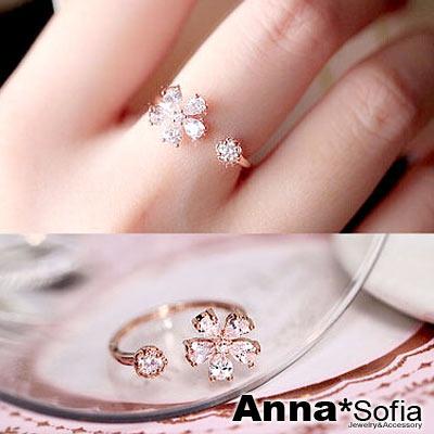 【2件399】AnnaSofia 花蔻相遇 開口戒指(玫瑰金系)