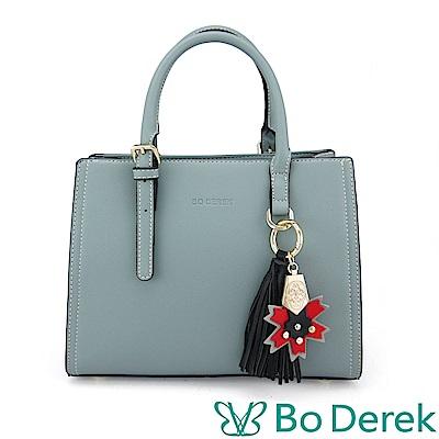 Bo Derek 楓葉徽章造型手提/斜背包-灰藍