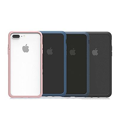 太樂芬 簡約款抗汙防摔邊框 iphone 7/8 plus