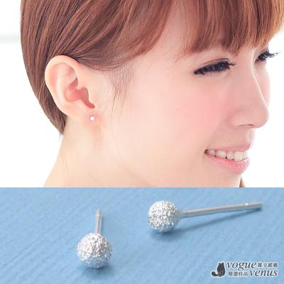 維克維娜 完美搭配 時尚感霧砂面小銀珠 925純銀耳環