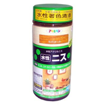 日本製 水性著色漆300ml(6色選)