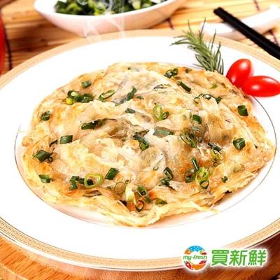 【買新鮮】拔絲蔥抓餅10包組(140g±10%/片,1包5片裝)