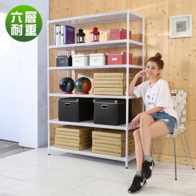 BuyJM加強型白烤漆沖孔板六層置物架/層架120x45x210cm-DIY