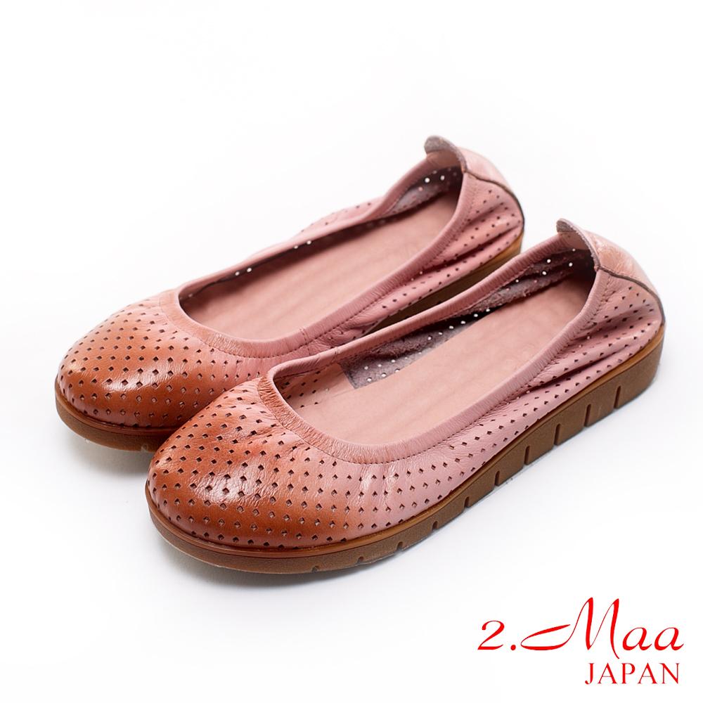 2.Maa 創新趣味系列-上等水染牛皮x漸層設計休閒懶人鞋-深粉